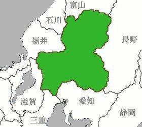 岐阜県の概要 - 岐阜県雑学
